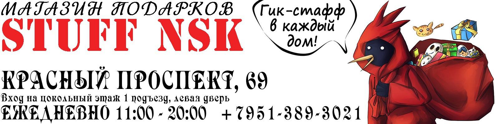 MDA бот телеграм Ангарск Эйфоретик анонимно Копейск