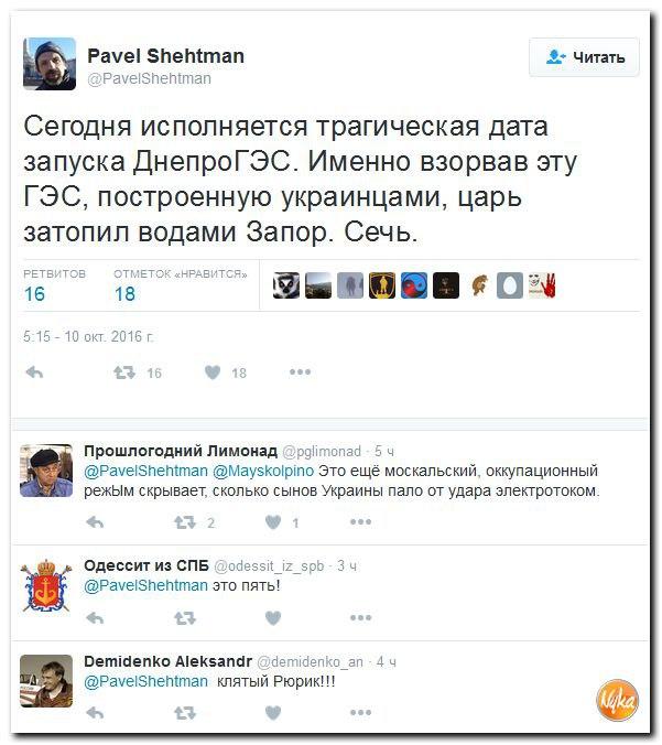 """""""Вася, передай всем, шо вылезли орки на """"Груше"""". Не думаю, что они пойдут в наступление. Они же не самоубийцы"""", -  украинские бойцы возле Горловки - Цензор.НЕТ 4397"""