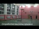 Волейбольный тренажер для отработки нападающего удара