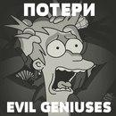 Борис Акунин фото #43