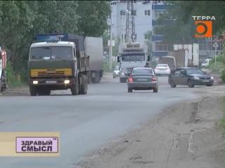 Экономические последствия ограничения въезда грузовиков в Самару