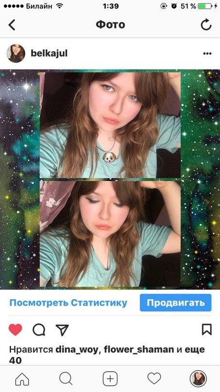 Юля Небоженко | Новочеркасск