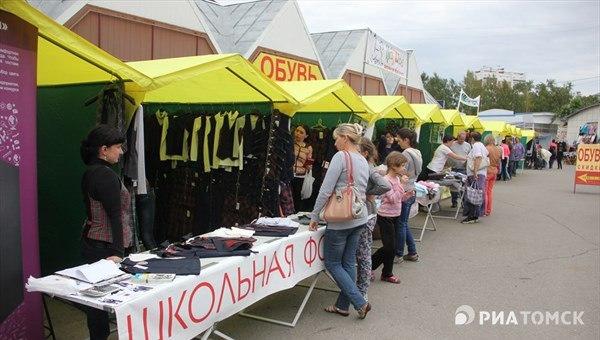 Томскстат: покупки ребенку к школе обойдутся в среднем в 10 тыс рублей