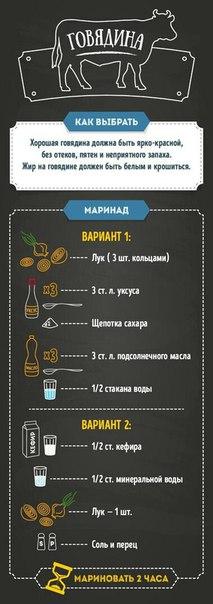 Фото №456273404 со страницы Валерии Андреевой