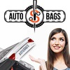 Авто сумки  | Порядок в багажнике