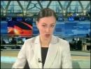 БОЛЬШАЯ РАЗНИЦА - Пародия на Новости