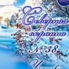 """Краеведческие и лит. книги в ТЦ """"Галактике"""""""