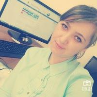 Алиева Саида