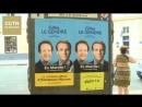 Партия Вперед республика президента Макрона победила на парламентских выборах во Франции 1