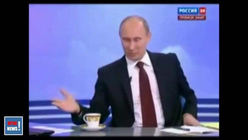 Лучшая Нарезка острот и приколов Путина ( 2015 ) ...