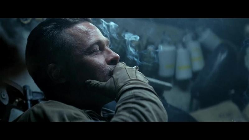 Ярость | Fury (2014)