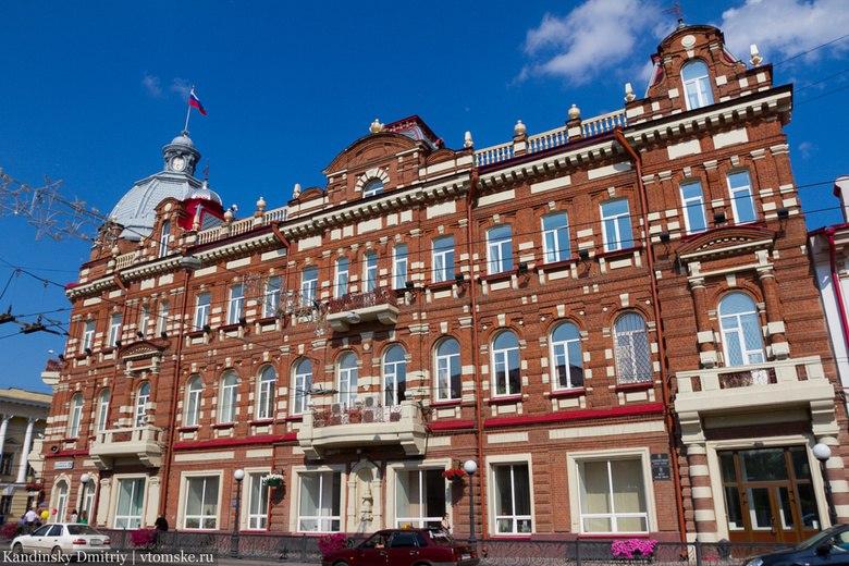 Мэрия Томска отказала строительной фирме в возведении 10-этажки в историческом районе.