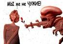 Продюсер Журавкин фото #26