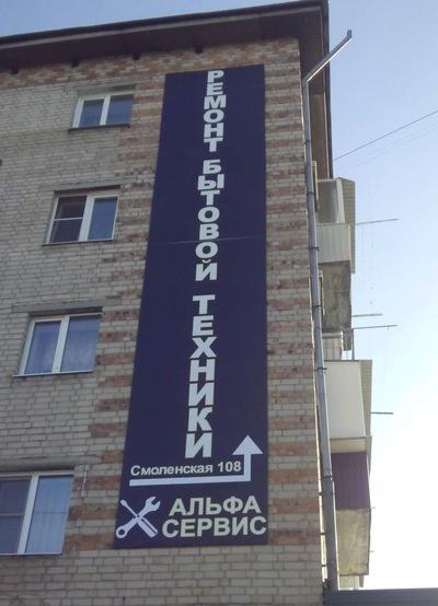 Артем Жарков