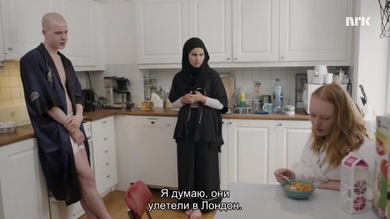 Скам SKAM Стыд 4 СЕЗОН 9 серия 1 отрывок