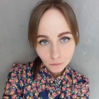 Татьяна Коробейникова