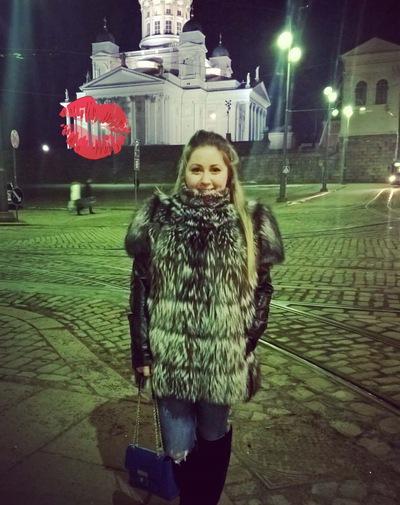 Александра Богоявленская