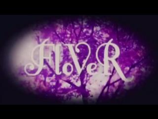 FloveR - Love Songs Requiem [2018]