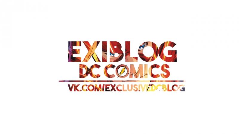 Обсудим DCEU Лига Справедливости Флэшпоинт и Трилогия Бэтмена