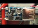 Повышающий стабилизатор с USB DC DC Boost Module 0 9V ~ 5V to 5V 600MA USB