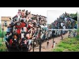 Шокирующие поезда в Бангладеше. Самые переполненные поезда в мире!
