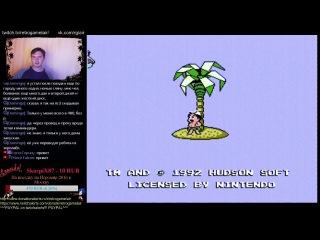 Прохождение Adventure Island 3 и часть Gun Smoke, Ninja Gaiden 2, Kirby, TMNT 3 на Dendy