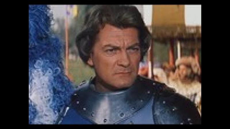 Тайны Бургундского двора (1961) Жан Марэ/ дубляж.