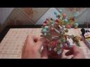 Оригинальное дерево жизни из бисера. Мастер класс