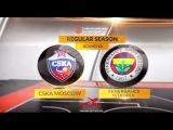 Highlights: CSKA Moscow-Fenerbahce Istanbul. Евролига. Обзор. ЦСКА - Фенербахче