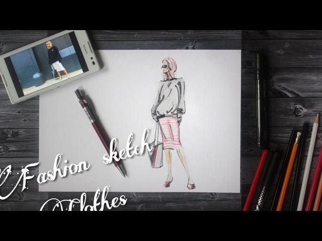 Рисуем одежду. Как рисовать модные эскизы. FASHION SKETCH. Советы дизайнера.Урок 3