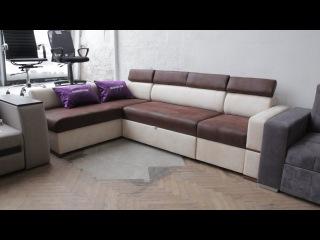 Видеообзор углового дивана Баккарди (мебельная фабрика Данко)