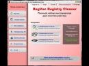 RegVac Registry Cleaner 5 02 09 программа для очистки и оптимизации системного реестра.