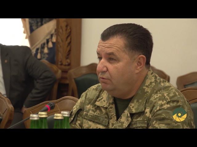 Міністр оборони провів зустріч з іноземними радниками