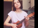 Пошлая молли Любимая песня твоей сестры ukulele cover