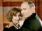 Больше, чем любовь. Ольга Остроумова и Валентин Гафт