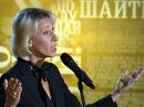 Послушайте! Вечер Юлии Рутберг в Московском международном Доме музыки