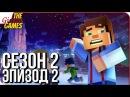 MINECRAFT: Story Mode - СЕЗОН 2 ➤ Прохождение: Эпизод 2 ➤ ПОД ДАВЛЕНИЕМ