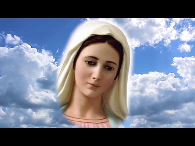 Малый Розарий Матери Марии 5
