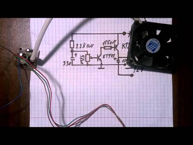 Терморегулятор кулера на двух транзисторах