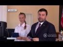 В Дебальцево торжественно вручили членские билеты железнодорожникам и медикам....