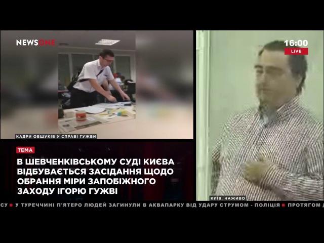 """Игорь Гужва из зала суда: нас просили не писать ничего плохого о """"Радикальной па..."""