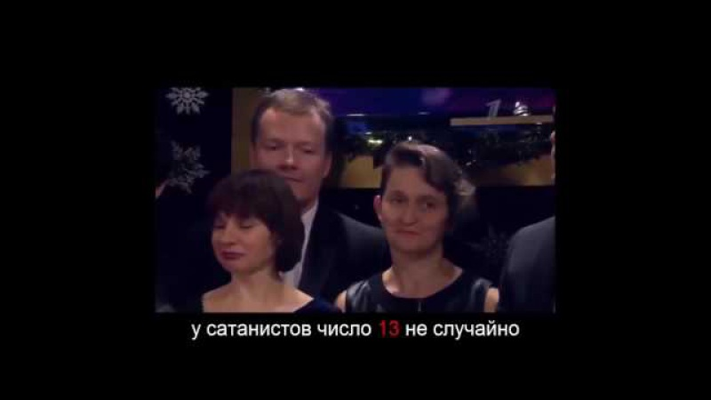 Профессор Осипов и Эдуард Ходос Масонский передел власти и влияние на толпу