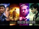 Искусство Цвета в Кино или как управлять эмоциями зрителя?