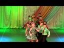 Танец Старинная пластинка сш №32 - Брест -Цмт - 2015 год