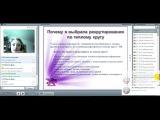 Планерка для ПГ И.Валеевой    Юлия Зайко Тема Теплый круг-быстрый рост!!!
