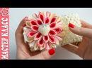 Цветок Канзаши с Клубничкой на детской повязочке / Kanzashi by Kulikova