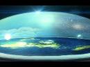 Голограмма луны, Горизонт, Полёты над плоской землёй