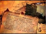 Календарь Победы. Что происходило на фронтах ВОВ 30 апреля 1945 года?