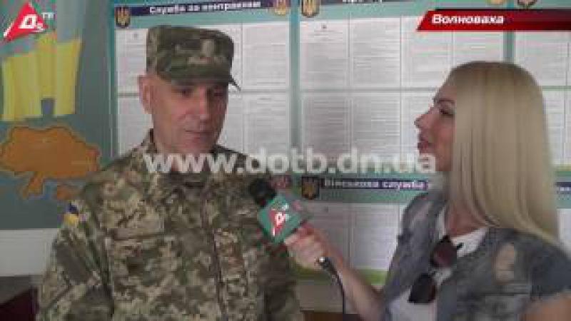 Волноваський районний військкомат бажаючих піти на контракт вистачає — Новин ...