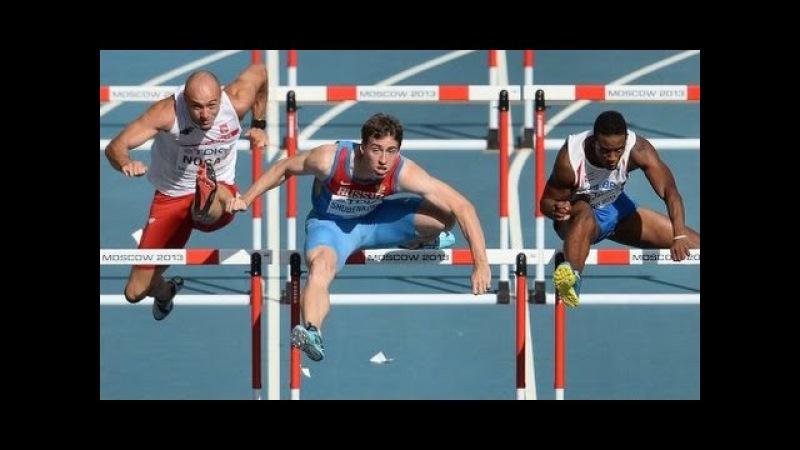 Легкая атлетика Чемпионат Европы в помещении Belgrade Serbia 60 м с барьерами Мужчины